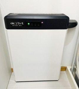 蓄電池システムを沼津市・M様宅に導入しました
